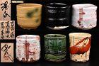 Yamada Kazu Six Mino Tea Cups Yunomi Set