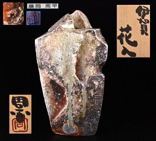 Fantastic Fujioka Shuhei Iga Sculpted Vase