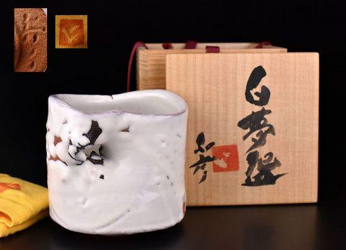 Miwa Kazuhiko Japanese Hagi Chawan Tea Bowl