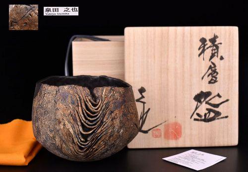 Sekisoh Chawan Tea bowl by Izumita Yukiya