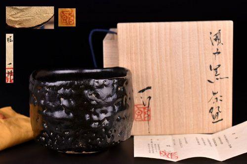 Hori Ichiro Seto-guro Chawan Tea Bowl