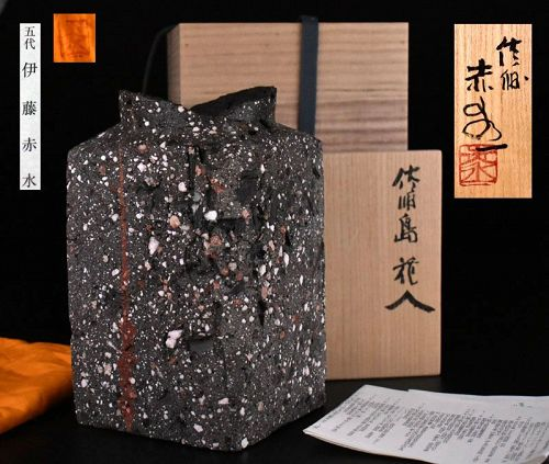 Must See !! Museum Quality Vase by LNT Ito Sekisui V