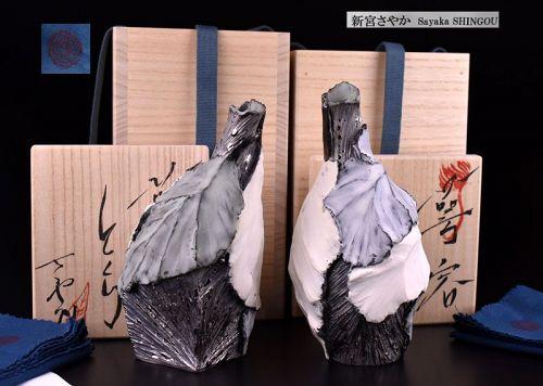 Elegant Tokkuri Sake Flasks by Shingu Sayaka