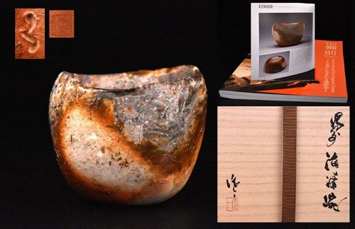Bizen Una Mistura Chawan Tea Bowl by  Kakurezaki Ryuichi