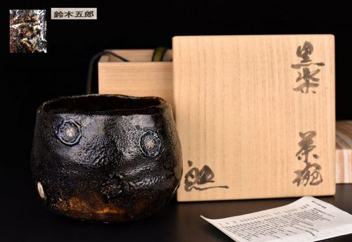 Rare! Raku Chawan Tea Bowl by Suzuki Goro Please See !!!