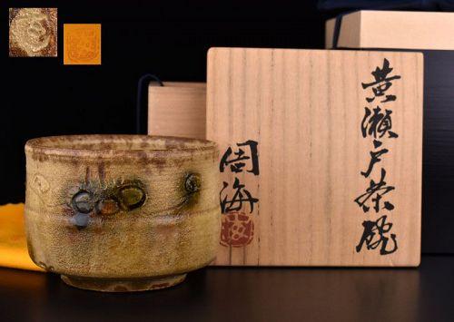 Museum quality Ki-seto Chawan Tea Bowl by Kagami Shukai