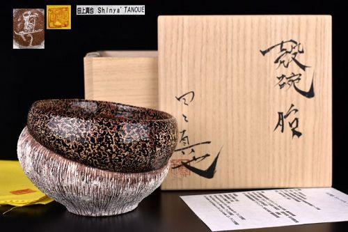 "Tanoue Shinya ""Shell"" Chawan Tea Bowl"