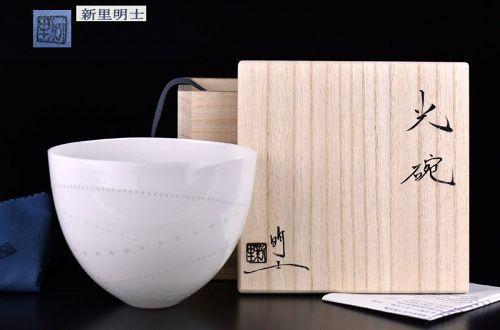 "Hikari ""Light"" Chawan Tea Bowl by Niisato Akio"