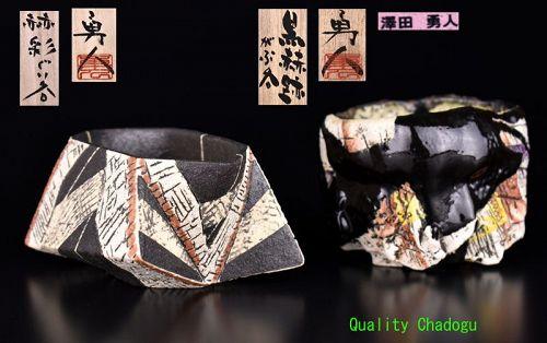 Two Fantastic Guinomi  Sake Cups by Sawada Hayato