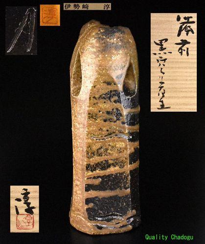 Must See !!! Stunning Kuro Bizen Vase by LNT Isezaki Jun