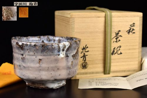 Amazing Hagi Chawan tea bowl by Udagawa Hosei Please See !!!