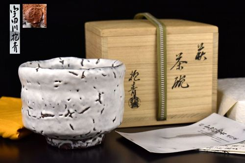 Shiro Hagi Chawan Tea Bowl by Udagawa Hosei Please See !!!