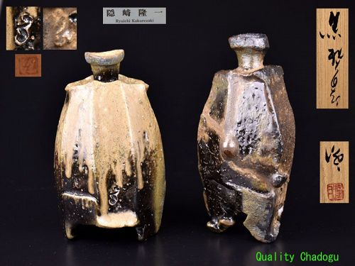 Two Amazing Kuro Bizen Tokkuri Sake Flasks by Kakurezaki Ryuichi