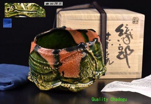 Oribe Chawan Tea Bowl by Higashida Shigemasa