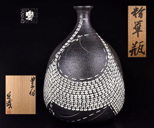 Bottle Vase by Important Kyoto Artist Kondo Yutaka