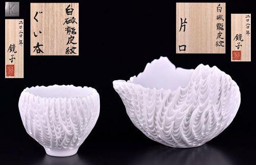 White Dragon-skin Sake Set by Tokumura Kyoko