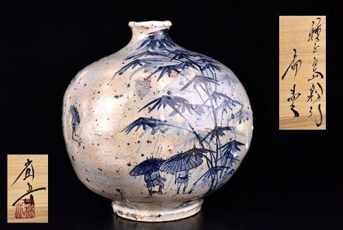 Tanegashima Henko Vase by Ikeda Shogo