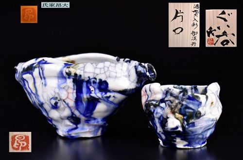 "Contemporary Japanese Blue ""Urushi"" Sake Set by Ujiie Kodai"