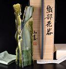 Wonderful Yamaguchi Makoto Oribe Vase