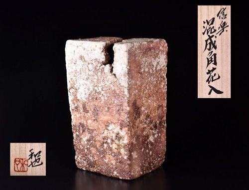 Shigaraki Colored Clay Vase by Furutani Kazuya