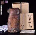Tsujimura Shiro Bizen Hanaire Flower Vase