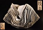 Spectacular Layers Vase Sekisho by Izumita Yukiya