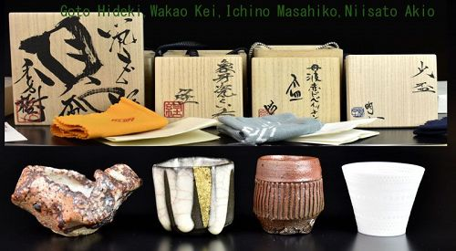Selection of Contemporary Japanese Guinomi, Top Artists