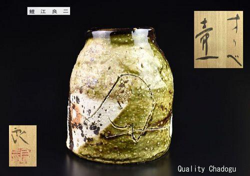 Oribe Tsubo Vase by Koie Ryoji