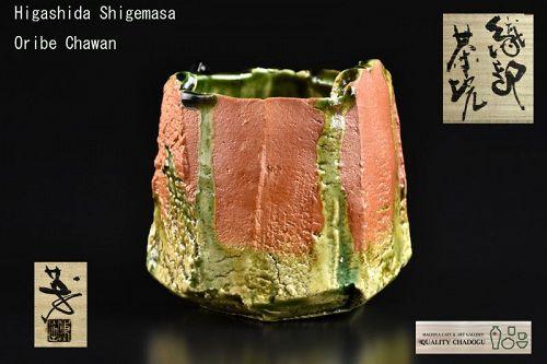 C/1 Higashida Shigemasa Oribe Chawan Tea Bowl