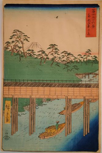 Hiroshige Ando - Ochanomizu in the Eastern Capital Woodblock print