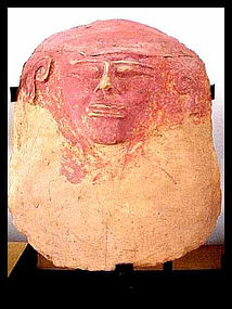 Rare Egyptian Anthropoid Sarcophagus Lid!