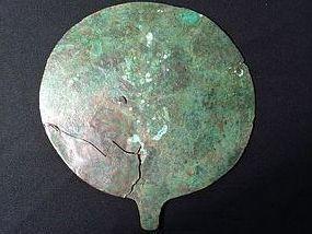 Lovely Egyptian Bronze Mirror! Ca. 100 B.C.!