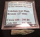 Greek Trilobate Type Arrowhead! Ca. 600 B.C.
