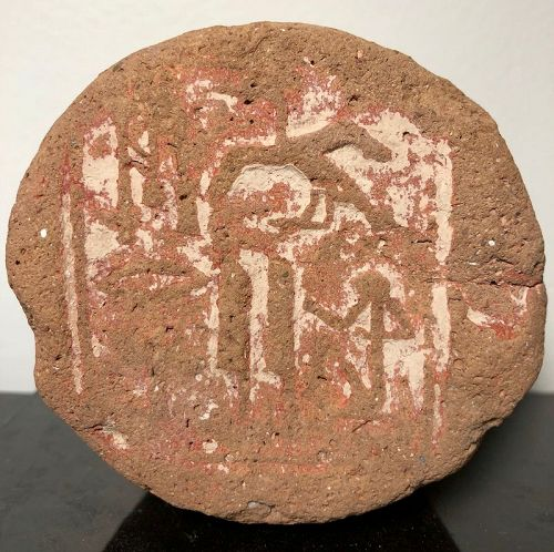 Egyptian Funerary Cone For Paroy With Clear Glyphs! 1,401 - 1,351 B.C.