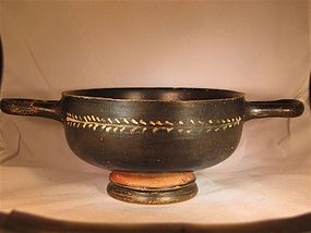 Large Greek Kylix Signed on Bottom!