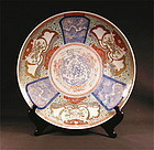 Very Attractive Japanese Ko Imari Charger 19c