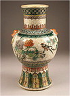 Chinese Famille Verte Crackle Glazed Vase