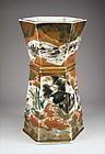 Most Unique and Fine Japanese Vase by Izushi Yaki