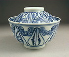 Nice Japanese Ko Imari BW  Covered Bowl Yoroke 19c