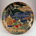 Beautiful Aote Kutani Charger Bowl from Edo Period