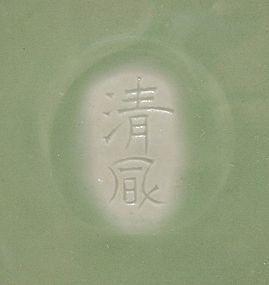 Additional photos for Seifu Yohei IV Seiji Vase