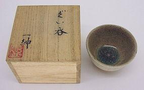 Nice Japanese Guinomi, Large Sake Cup by Watanabe Isshin