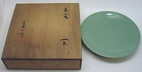 Pretty Japanese Celadon, Seiji Porcelain Plate by Miyanaga Tozan 1st