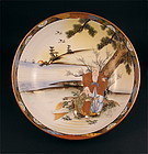 Large Japanese Kutani Porcelain Bowl with Okina and Ouna