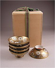 Marvelous Japanese Porcelain Sake Cup Set with Gold works