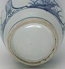 Additional Photos for Japanese Ko Imari Sometsuke Jar