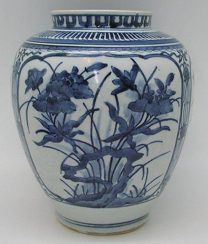 Rare Japanese Ko Imari Sometsuke Jar from late 17c