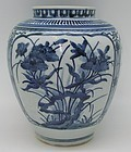 Rare Japanese Ko Imari Sometsuke Jar from late 17c
