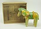 #7 Japanese Zodiac Okimono, Horse, by Kusube Yaichi