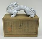 #5 Japanese Zodiac Okimono, Dragon by Kusube Yaichi